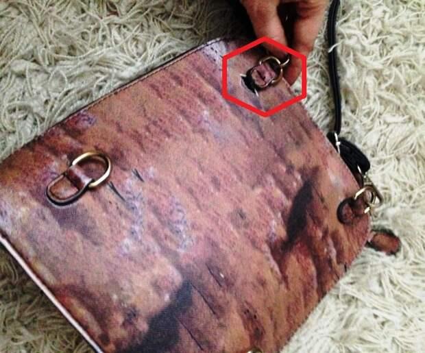 Ремонт сумки (?)