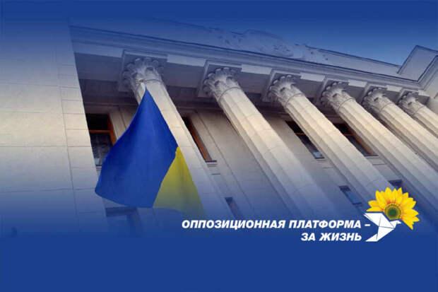 Украинские националисты ворвались в кабинет депутата облсовета от ОПЗЖ в Черкассах