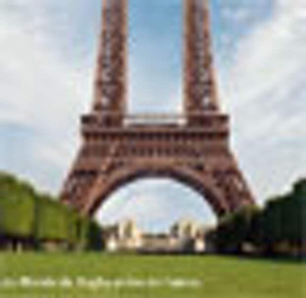 Эйфелева башня как ворота для регби