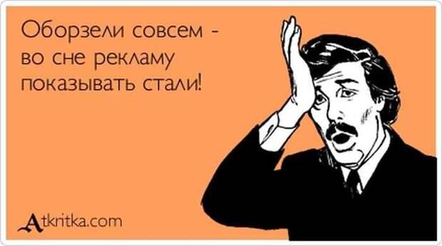 Я свободно разговариваю на русском, английском, французком...