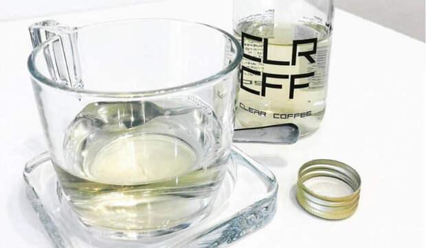 Где найти прозрачный кофе, который не оставляет налета