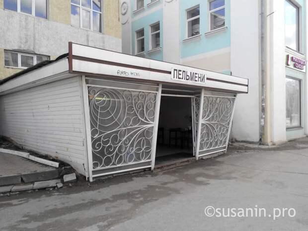 Апрельский оборот общепита в Удмуртии составил менее 400 млн рублей