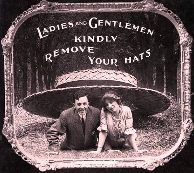 Леди и джентльмены, пожалуйста, снимите ваши шляпы.