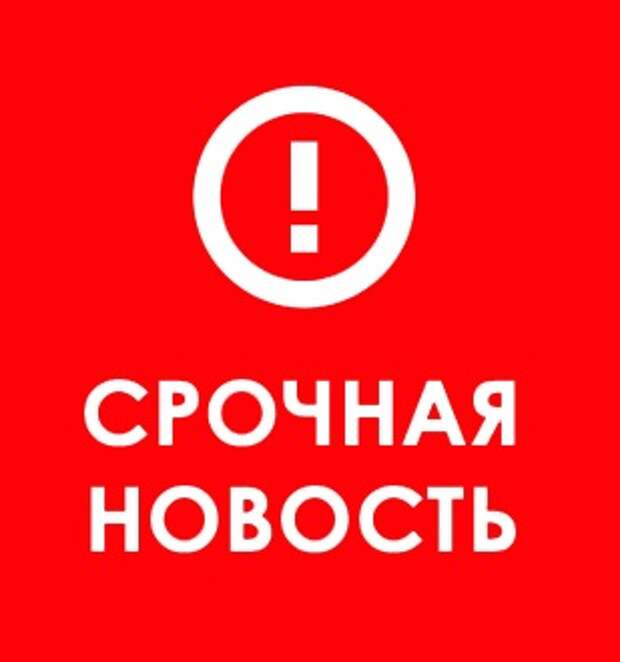 Госавтоинспекция Севастополя информирует об изменении графика работы МРЭО