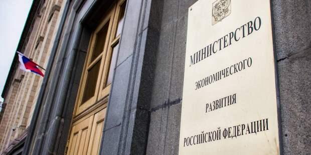 ВВП России поднялся до доковидного уровня