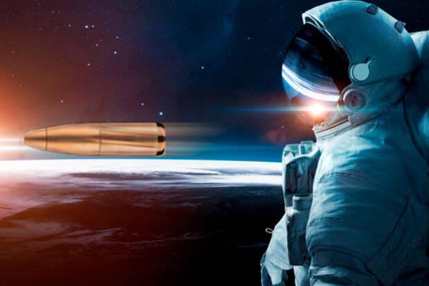 Что будет если в космосе выстрелить из пистолета