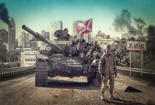 Кому управлять Украиной (Ростислав Ищенко - мнение)
