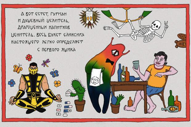 Знай и умей: неделя полезностей на Pics.ru