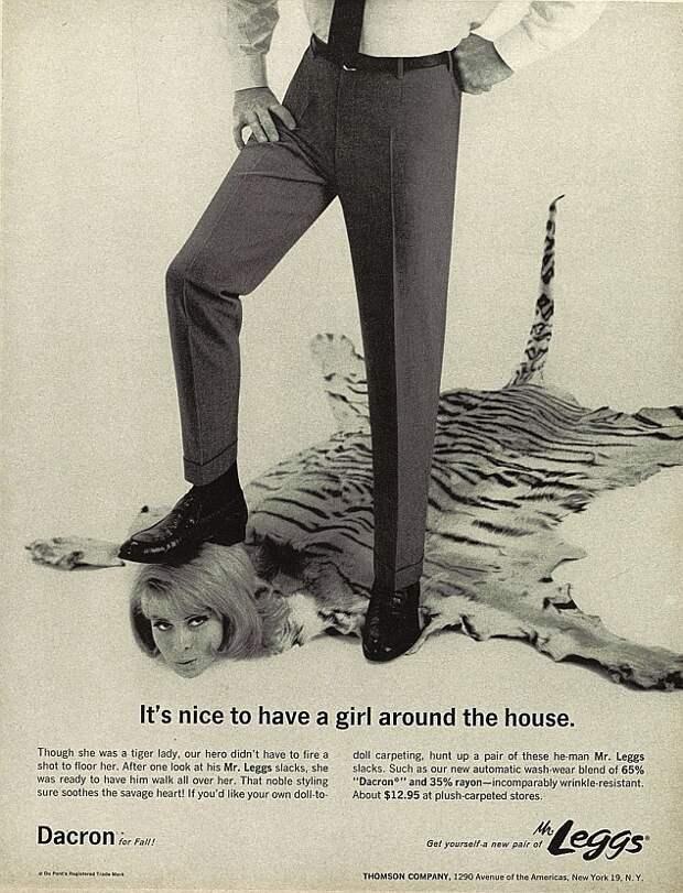 Место женщины в обществе: сексисткие рекламные плакаты 50-х и 60-х годов