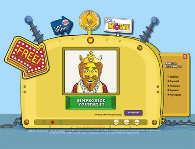 Burger King симпсонизирует Америку