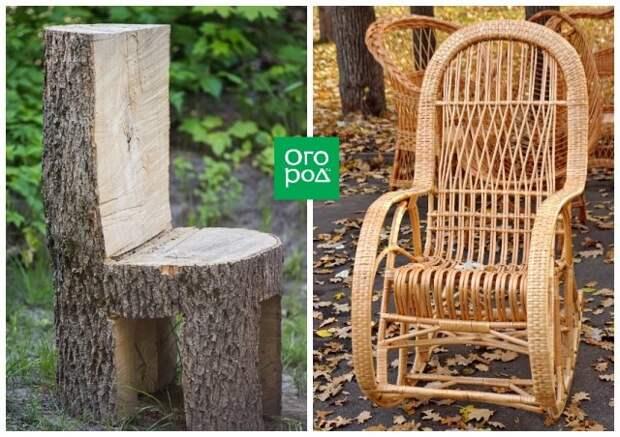 кресла для сада в скандинавском стиле