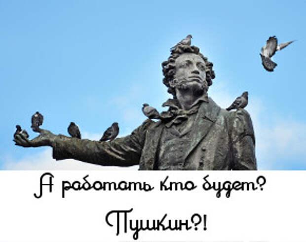 Как прослыть знатоком русской литературы, ничего не читая