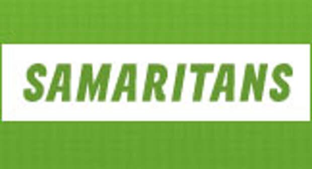 Samaritan UK: не бойтесь обратиться