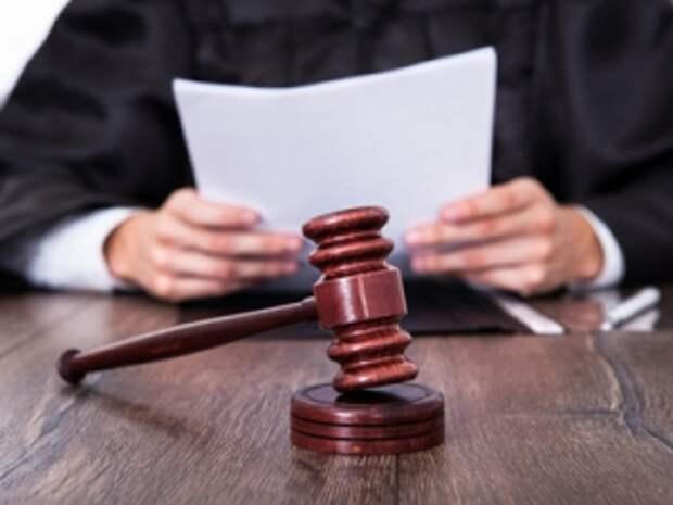 Прокуратура требует наказать судью, взыскавшего 2,2 млн руб. на основе подложных доказательств