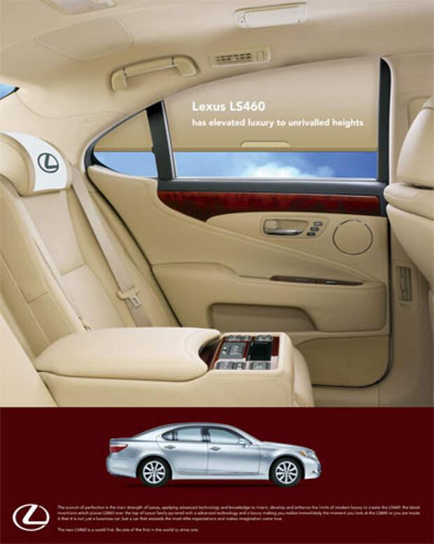 Lexus LS460 сравнили с самолетом