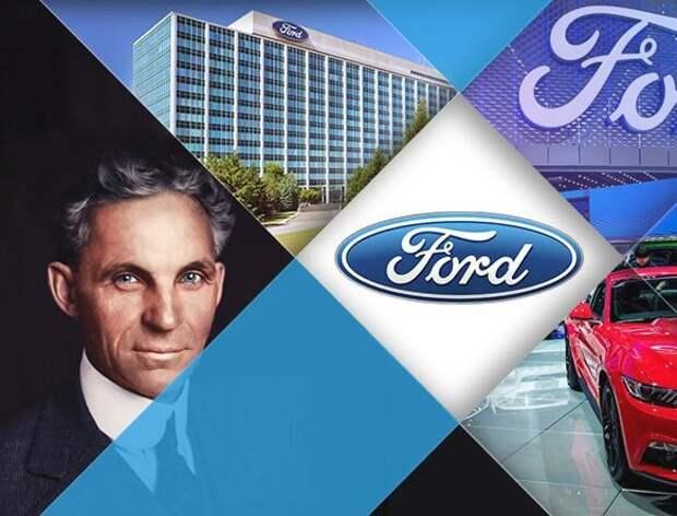 Ford Motor Company (Источник: https://www.profvest.com)