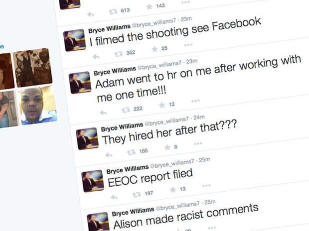Убийство всемирно-известной журналистки Элисон Паркер