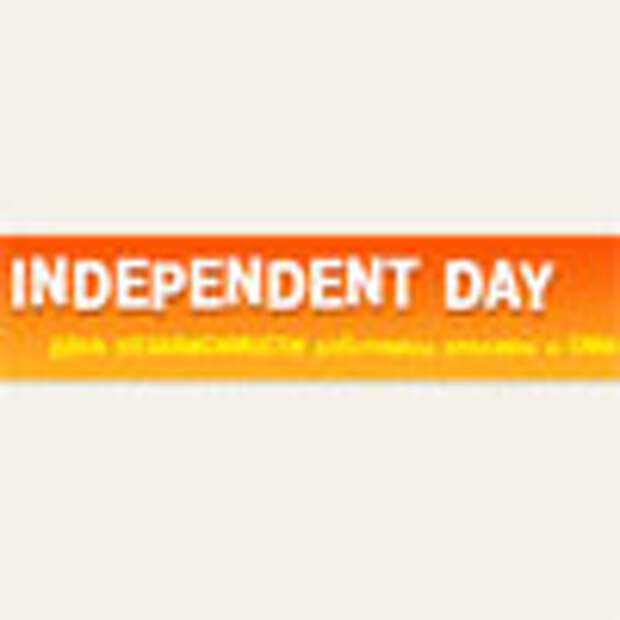 В Питере прошел День независимости работников рекламы и СМИ