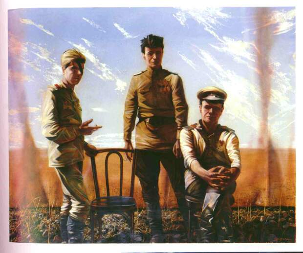 The Men of One Family, 1945 Sergi Sherstiuk, 1985