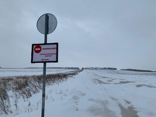Объездную дорогу в Сарапуле вновь закрыли из-за плохой погоды