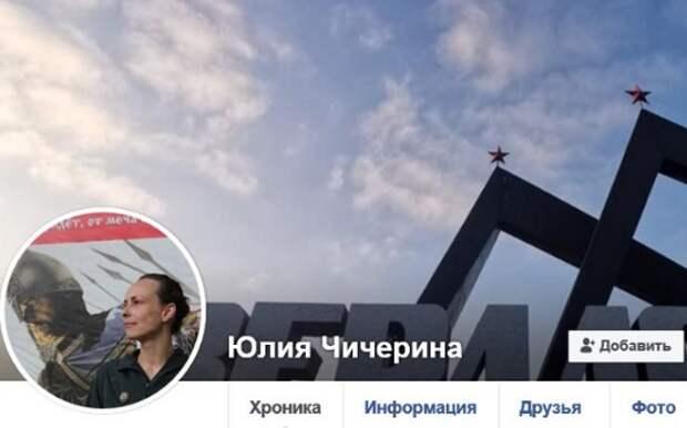Юлия Чичерина о желании Ротару выступить с концертами в России