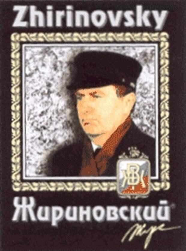 Жириновский продается