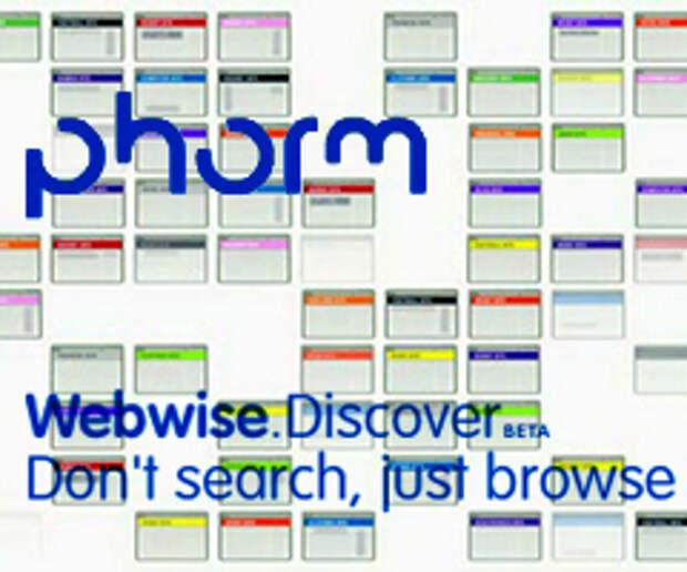 «Большому Брату» от рекламы путь к браузерам пока заказан