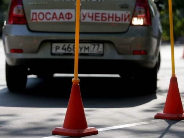 В автошколах предложено обучать оформлению ДТП по европротоколу