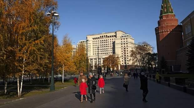 Гидрометцентр РФ: бабье лето больше не вернется в Московский регион в этом году