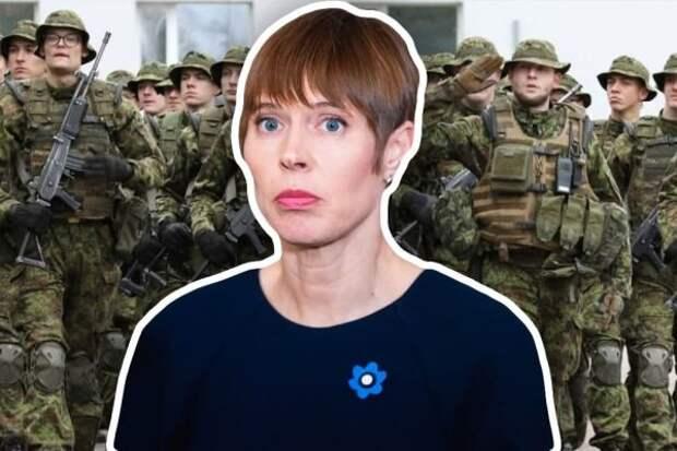 Президент Эстонии: «Наша армия готова воевать, несмотря на коронавирус»