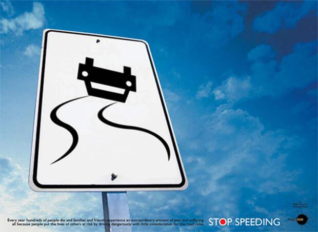 Осторожно: размазанные пешеходы