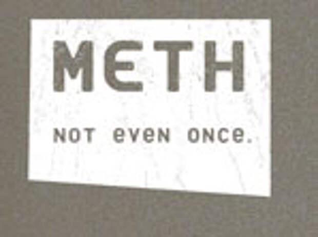 Монтана восстала против наркотиков