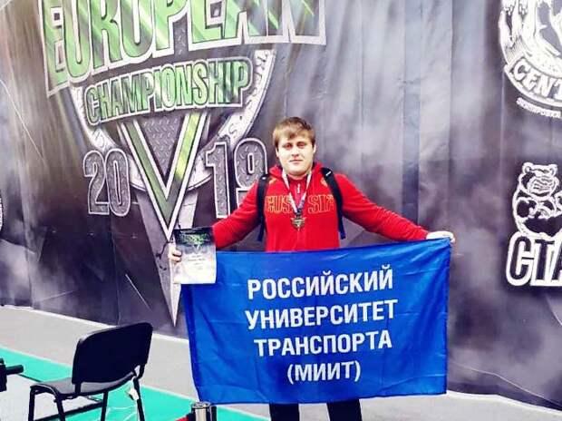 Студент института на Образцова стал чемпионом Европы по строгому подъему на бицепс