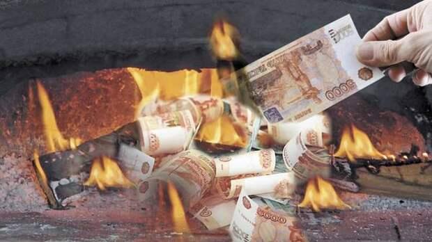 Деноминация, дефолт, запрет валюты. Как подготовиться к этим событиям?