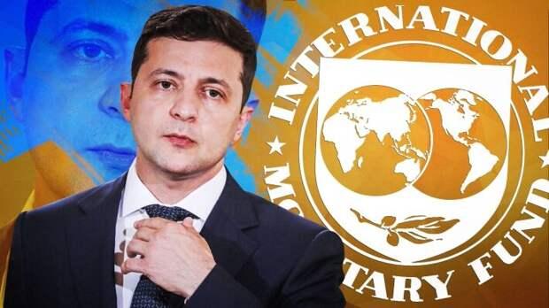 Украина не выполнила взятые обязательства перед МВФ