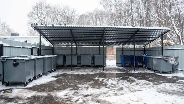 Серые мусорные контейнеры установят на всей территории Подольска к 1 апреля
