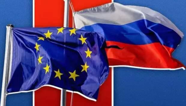 ЕС бросает вызов, решив посягнуть на государственный суверенитет России