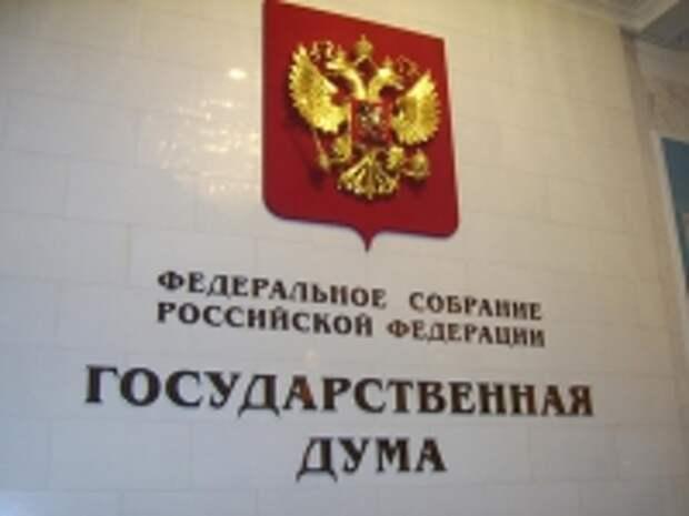 ПРАВО.RU: Дума продлила сроки перехода Крыма в состав РФ на два года