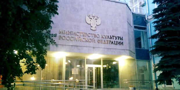 Город Боровск Калужской области получил статус исторического поселения