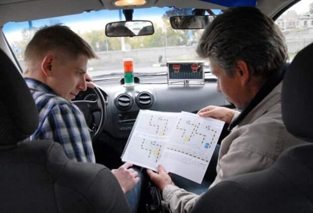 В России открылся первый центр по обучению автоинструкторов