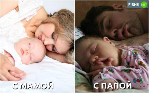 У ребёнка тихий час