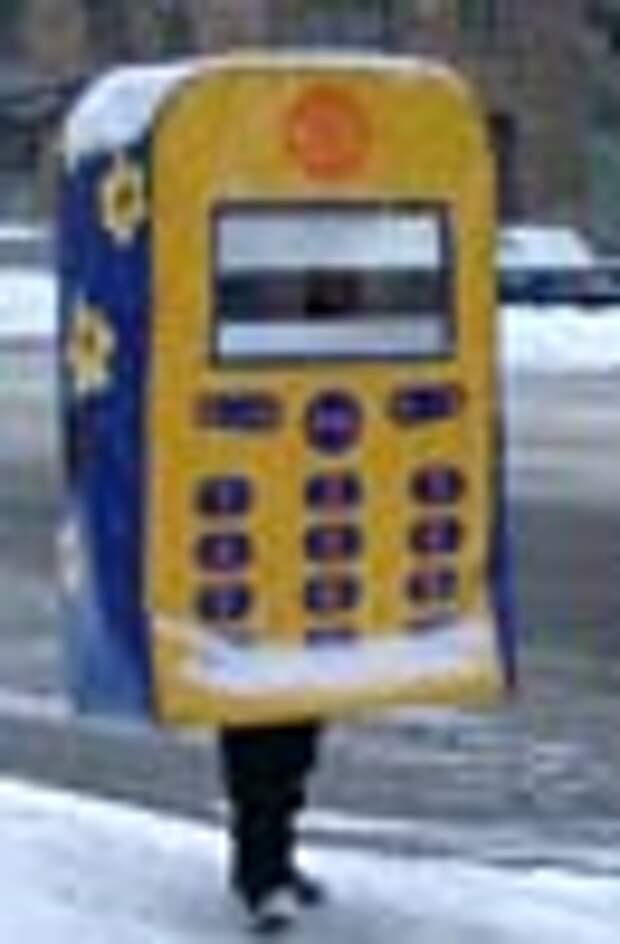 Ходячий телефон