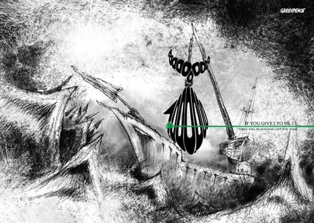 Greenpeace Romania: Whale (Кит)