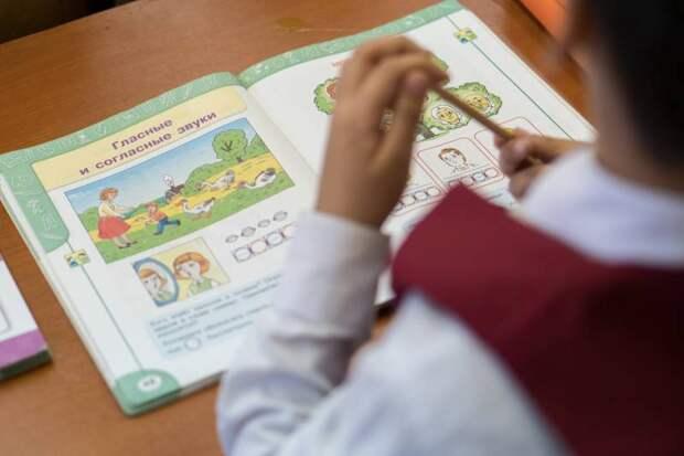 Социальный статус педагога. Реабилитация невозможна?