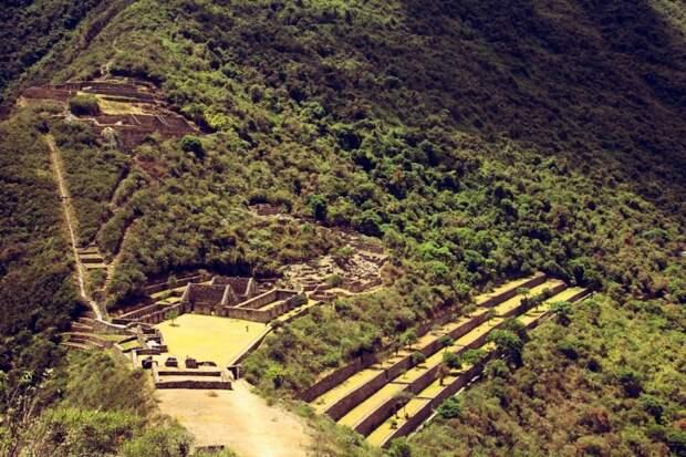Чокекирао, Перу.