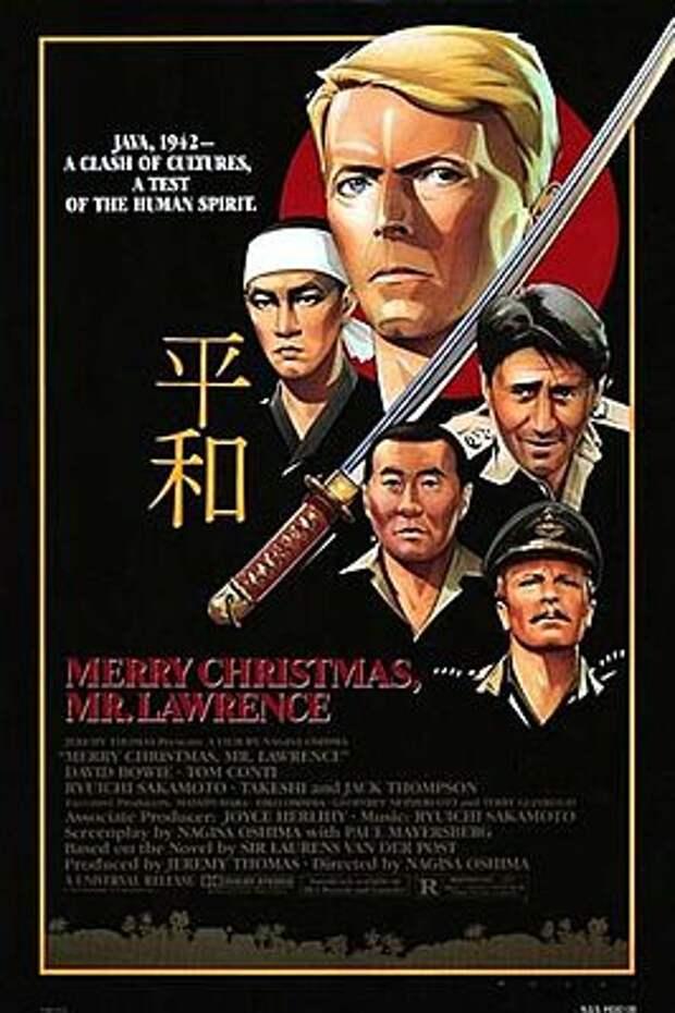 Merrychiristmas,Mr.lawrence.JPG