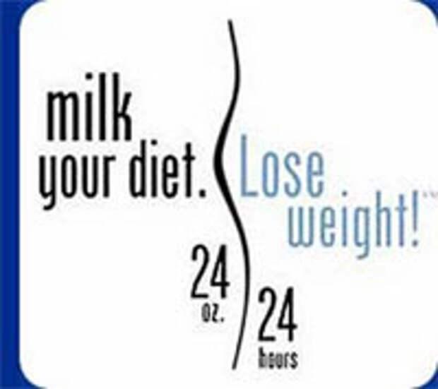 Пропаганду молока National dairy council остановили ученые