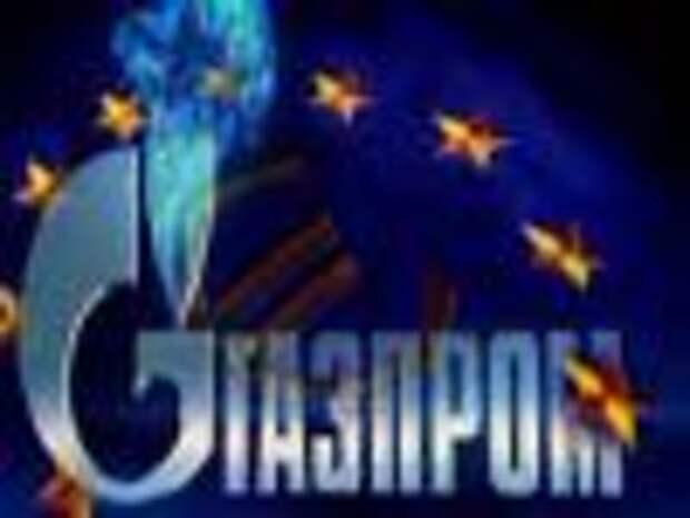 Павел Завальный: Европа - наш базовый партнёр