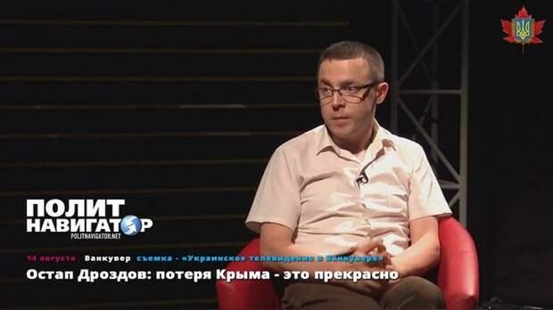 Украинский ведущий: Без «дебильных» крымчан Украине только лучше