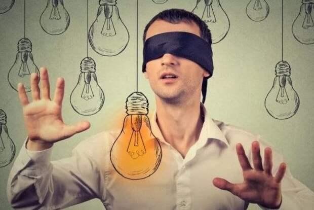 Как отточить свою интуицию?